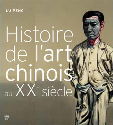 l-art-chinois-du-xxeme-siEcle