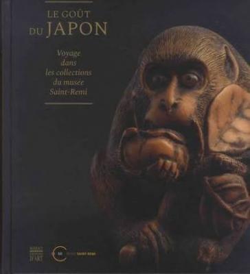 le-goUt-du-japon-voyage-dans-les-collections-du-musEe-saint-rEmi