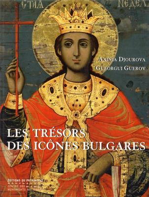 tresors-de-l-icone-bulgare