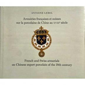 armoiries-franÇaises-et-suisses-sur-la-porcelaine-de-chine-au-xviiie-siEcle