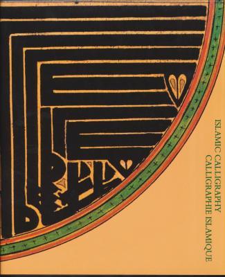 islamic-calligraphy-calligraphie-islamique