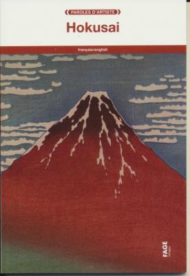 hokusai-paroles-d-artiste