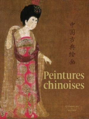 peinture-chinoise