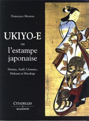 ukiyo-e-ou-l-estampe-japonaise