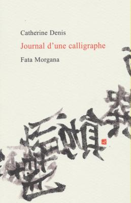 journal-d-une-calligraphe