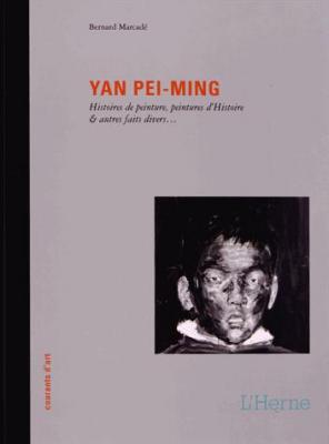 yan-pei-ming-histoires-de-peintures-peintures-d-histoire-et-autres-faits-divers-