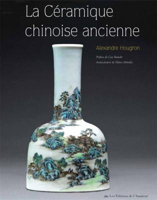 la-cEramique-chinoise-ancienne