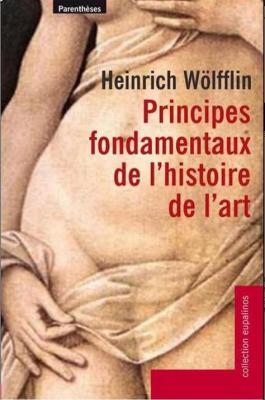 principes-fondamentaux-de-l-histoire-de-l-art
