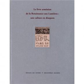 le-livre-armenien-de-la-renaissance-aux-lumieres-une-culture-en-diaspora