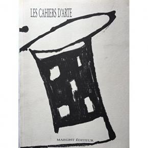 les-cahiers-d-arte-n°1-janvier-1990-dominique-labauvie