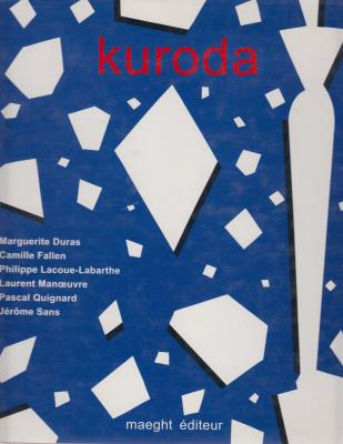kuroda-