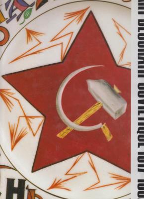 art-dEcoratif-soviEtique-1917-1937