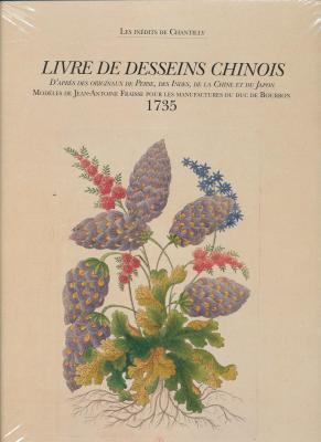 livre-de-desseins-chinois-modeles-de-jean-antoine-fraisse-pour-les-manufactures-du-duc-de-bourbon
