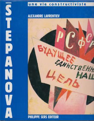 stepanova-une-vie-constructiviste-