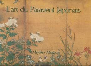 l-art-du-paravent-japonais-