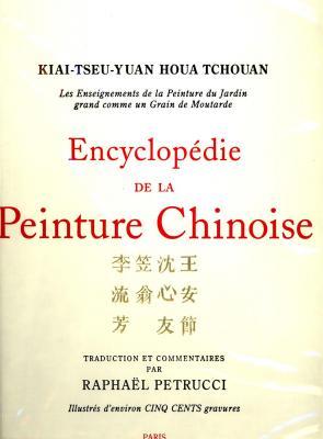 encyclopedie-de-la-peinture-chinoise-