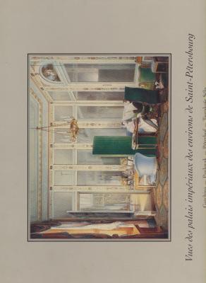 vues-des-palais-imperiaux-des-environs-de-saint-petersbourg-gatchina-pavlovsk-peterhof-tsarskoie