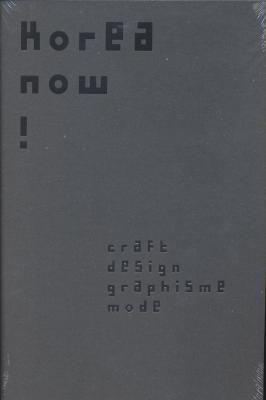 korea-now-!-craft-design-graphisme-mode