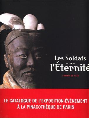 soldats-de-l-eternite-l-armee-du-xi-an-les-