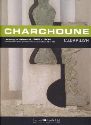 charchoune-catalogue-raisonne-tome-2-1925-1930-