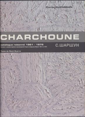 charchoune-catalogue-raisonnE-1961-1975-tome-5