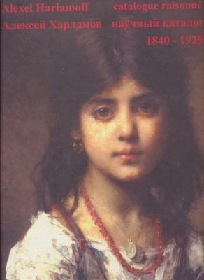 alexei-harlamoff-1840-1925-catalogue-raisonne