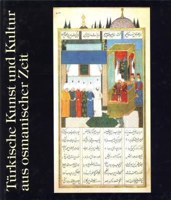 tUrkische-kunst-und-kultur-aus-osmanischer-zeit