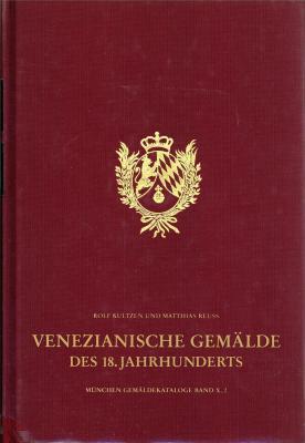 venezianische-gemalde-des-18-jahrhunderts-