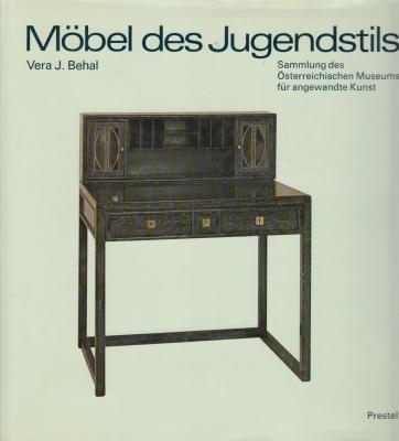 mObel-des-jugendstils-sammlung-des-osterreichischen-museums-fur-angewandte-kunst-in-wien-