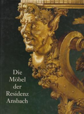die-mObel-der-residenz-ansbach
