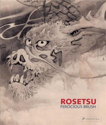 rosetsu-ferocious-brush
