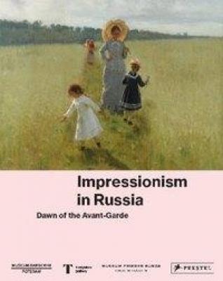 impressionism-in-russia-dawn-of-the-avant-garde