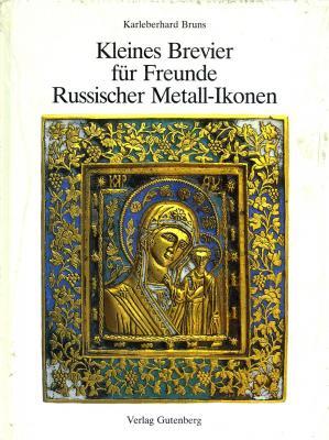 kleines-brevier-fur-freunde-russischer-metall-ikonen-