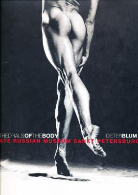 cathedrals-of-the-body