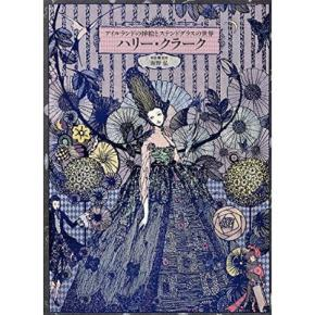 harry-clarke-an-imaginative-genius-in-illustrations-and-stained-glass-arts