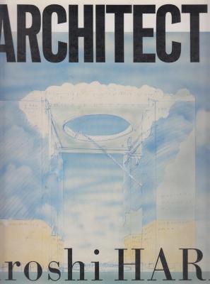 ga-architect-13-hiroshi-hara-
