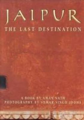 jaipur-the-last-destination