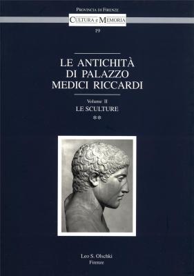 antichita-le-di-palazzo-medici-riccardi