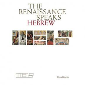 the-renaissance-speaks-hebrew