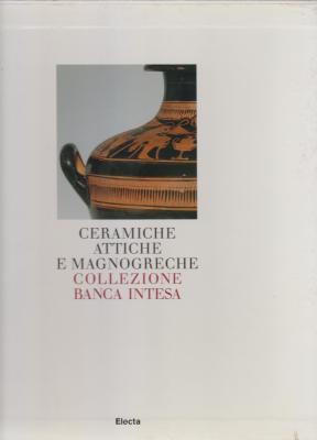 ceramiche-attiche-e-magnogreche-collezione-banca-intesa