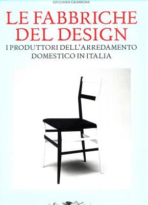 le-fabbriche-del-design