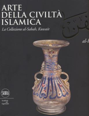 arte-della-civilta-islamica-la-collezione-al-sabah-kuwait-al-fann