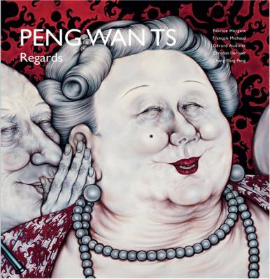 peng-wan-ts-regards