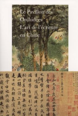 le-pavillon-des-orchidees-l-art-de-l-ecriture-en-chine