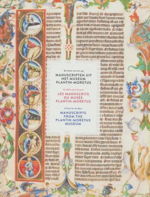 les-manuscrits-du-musee-plantin-moretus-un-delice-pour-les-yeux