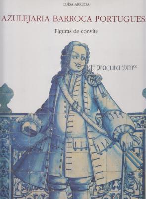 azulejaria-barroca-portuguesa-figuras-de-convite-