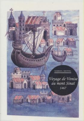 voyage-de-venise-au-mont-sinaI-1467